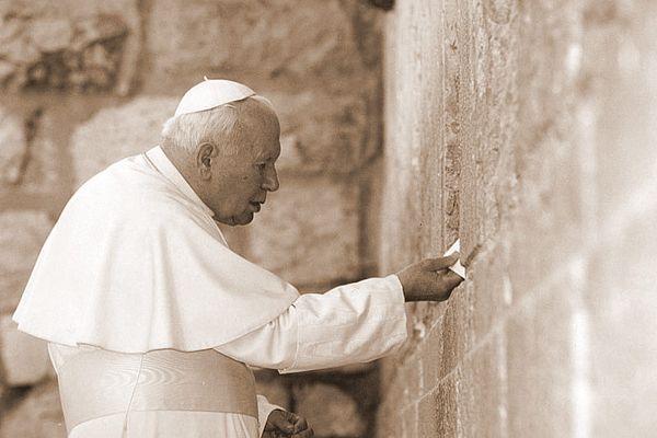 Jan Paweł II w Izraelu